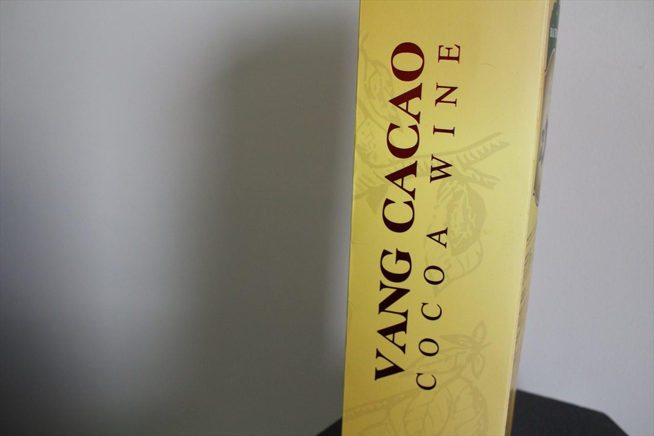 カカオ酒の写真
