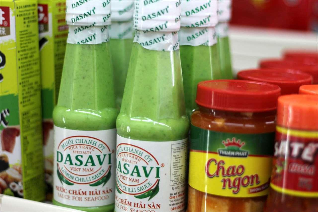 ベトナムの調味料「青唐辛子」の写真