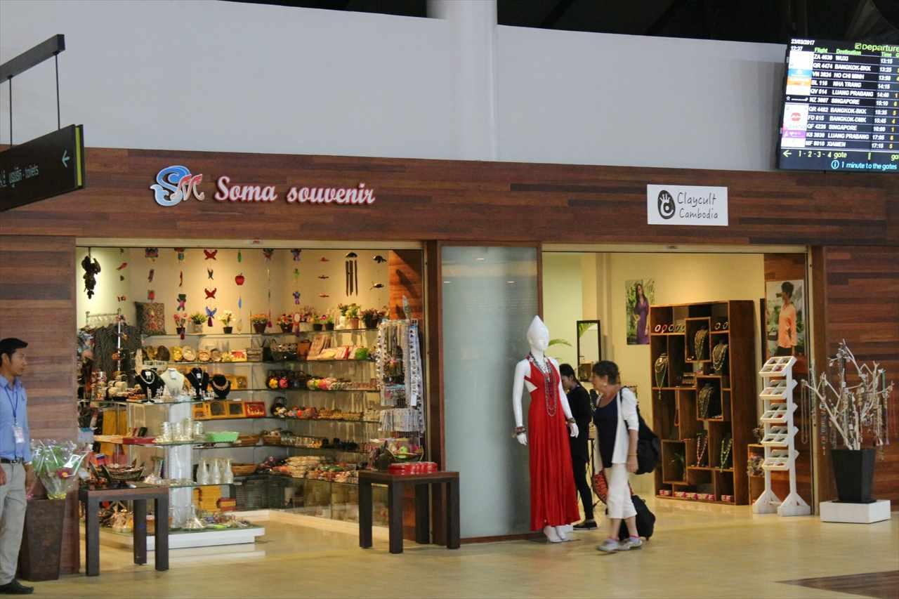 空港の免税店の写真