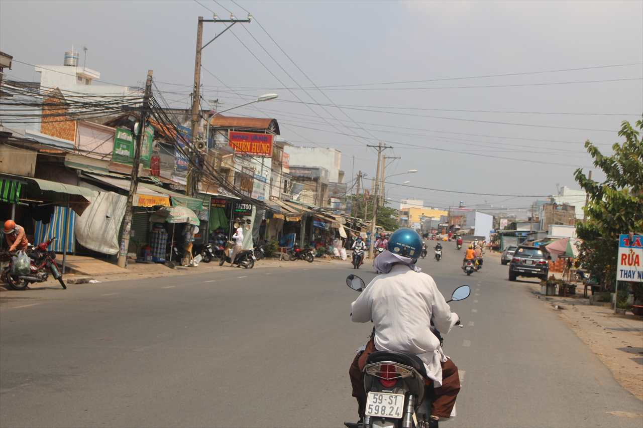 ドンナイ省の市街地
