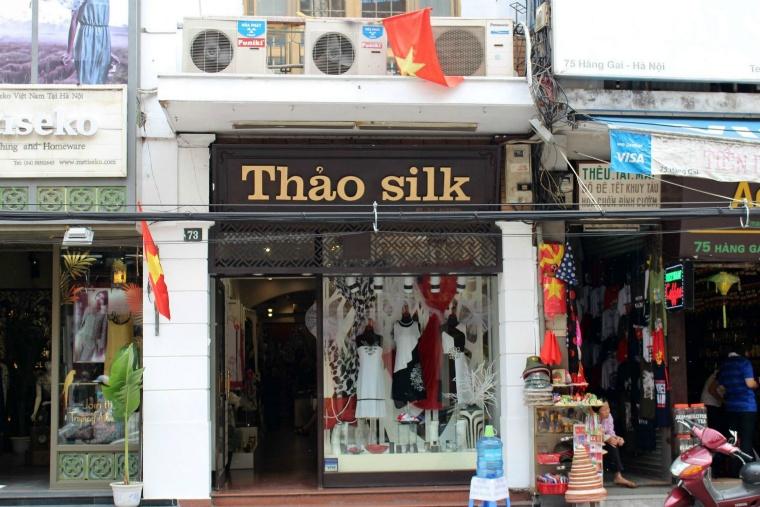 ハノイのハンガイ通り