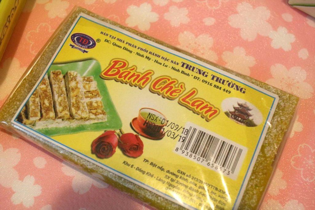 2.ハノイ旅行者必見!定番土産のバインチェーラム(Banh Che Lam)