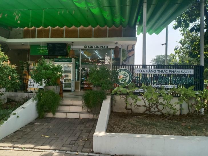 タンラムファーム (Tan Lam Farm)